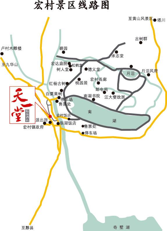 2012徽州古村落宏村风景区自助游完全攻略(附宏村景区地图)